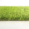 Kings meadow Contract quality artificial grass 40mm£20.99m2 image 1